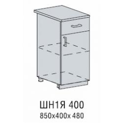 Валерия шкаф нижний 1 ящик 400