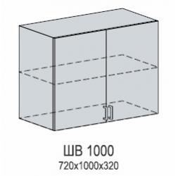 Валерия шкаф верхний 1000