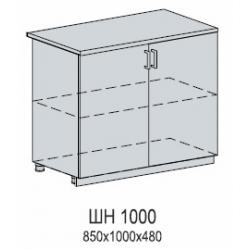 Валерия шкаф нижний 1000