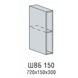 Валерия шкаф верхний открытый 150