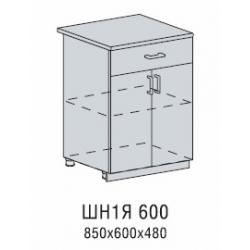 Валерия шкаф нижний 1 ящик 600