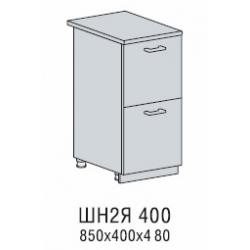 Валерия шкаф нижний 2 больших ящика 400