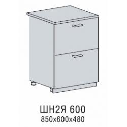 Валерия шкаф нижний 2 больших ящика 600