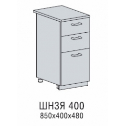Валерия шкаф нижний 3 ящика 400