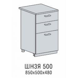 Валерия шкаф нижний 3 ящика 500
