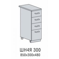 Валерия шкаф нижний 4 ящика 300