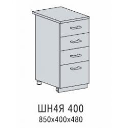 Валерия шкаф нижний 4 ящика 400