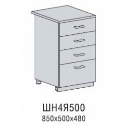 Валерия шкаф нижний 4 ящика 500