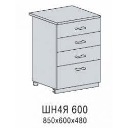 Валерия шкаф нижний 4 ящика 600