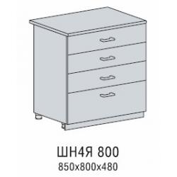 Валерия шкаф нижний 4 ящика 800