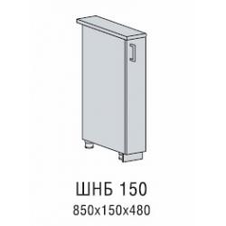 Валерия шкаф нижний бутылочница 150