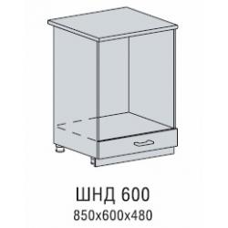 Валерия шкаф нижний под духовку 600