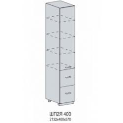 Валерия шкаф нижний пенал с 2 ящиками 400