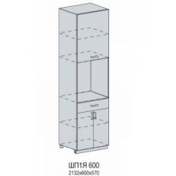 Валерия шкаф нижний пенал под духовку с 1 ящиком 600