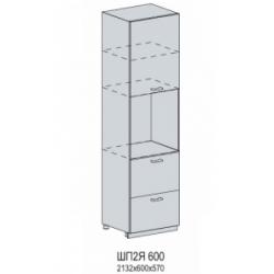 Валерия шкаф нижний пенал под духовку с 2 ящиками 600