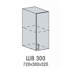Валерия шкаф верхний 300