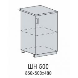 Валерия шкаф нижний 500