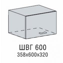 Валерия шкаф верхний горизонтальный 600