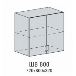 Валерия шкаф верхний 800