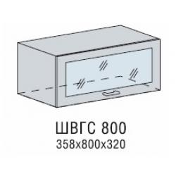 Валерия шкаф верхний горизонтальный со стеклом 800