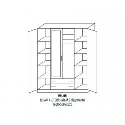 VR-05 Шкаф 4х ств./2 ящ. Венге Linum/Дуб Венге/Caiman Белый