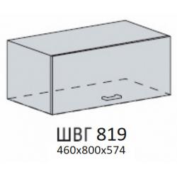 Вирджиния шкаф верхний антресоль глубокая высокая 800