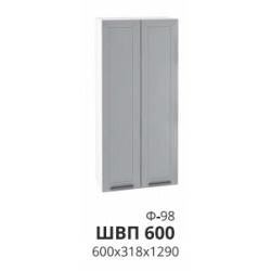 Валерия шкаф под котел 600