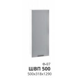 Валерия шкаф под котел 500