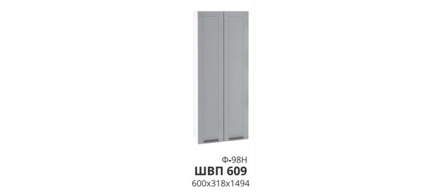 Валерия шкаф под котел высокий 600