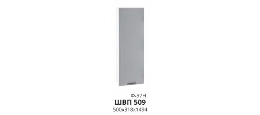 Валерия шкаф под котел высокий 500