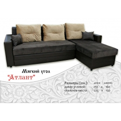 "Угловой диван ""Атлант"""