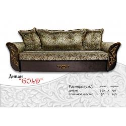 """Диван-кровать """"GOLD"""""""