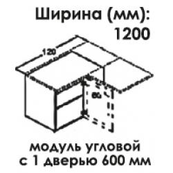 Модуль нижний угловой с 1 дверью 600 мм