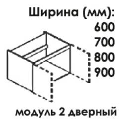 Модуль нижний 2 дверный под мойку