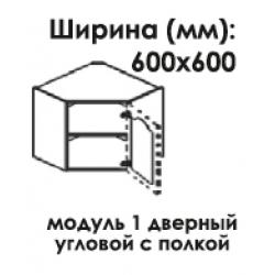 Модуль верхний угловой 720