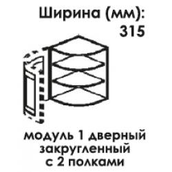 Модуль верхний закругленный 960