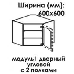 Модуль верхний угловой 960
