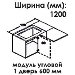 Модуль нижний угловой под мойку с 1 дверью 600 мм