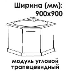 Модуль нижний угловой под мойку трапецевидный