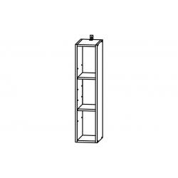 Гарда шкаф верхний высокий 200