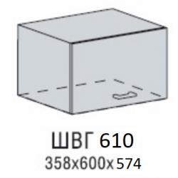 Вирджиния шкаф верхний антресоль глубокая 600