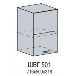 Вирджиния шкаф верхний двойной подъемник 500