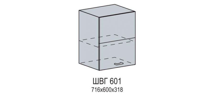 Валерия шкаф верхний двойной подъемник 600