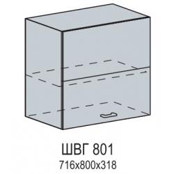 Вирджиния шкаф верхний двойной подъемник 800