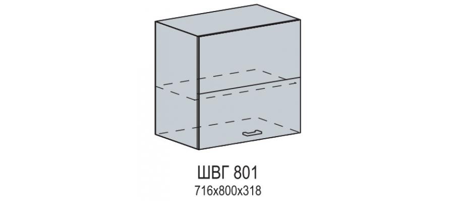 Валерия шкаф верхний двойной подъемник 800