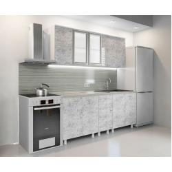 Мебель для кухни Наталья Люкс (терра/темно-серый)