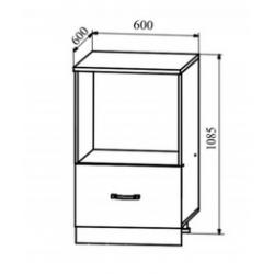 Капля глянец шкаф под микроволновку 600