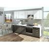 Кухня модульная - Парма (4 цвета)