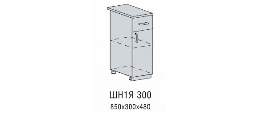 Валерия шкаф нижний 1 ящик 300