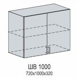 Вирджиния шкаф верхний 1000
